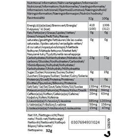 GU Energy Energy Gel Box Tri Berry 24x 32g